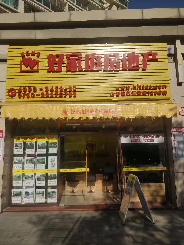 中山领先房地产有限公司_才通国际人才网_www.nnf3.com