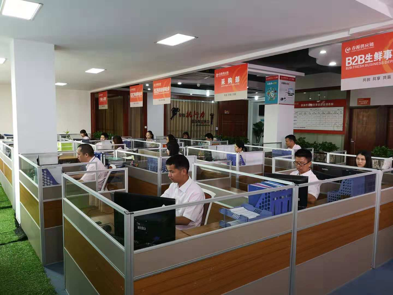 中山春源供应链管理有限公司_才通国际人才网_job001.cn