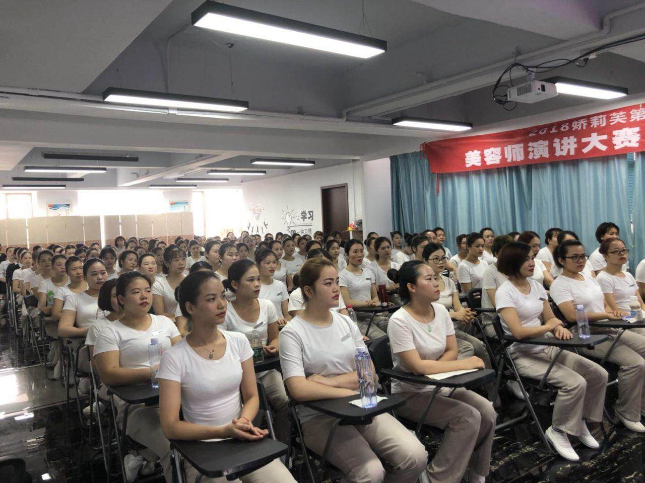 娇莉芙国际化妆品集团有限公司_才通国际人才网_job001.cn
