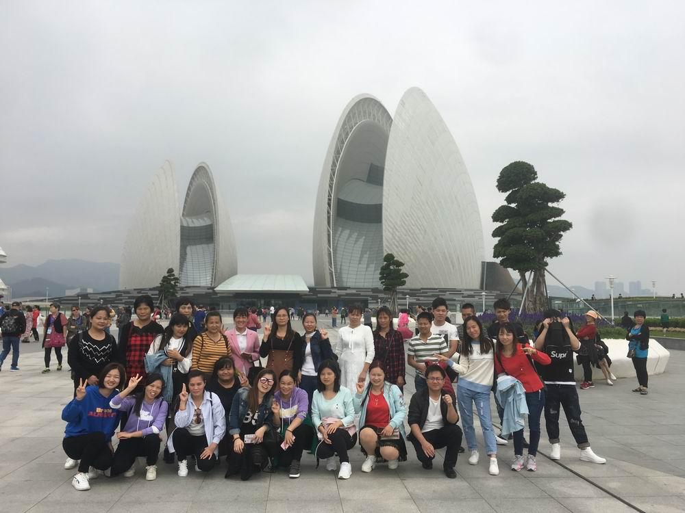 中山市億萊電子有限公司_才通國際人才網_job001.cn