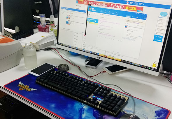 中山市泰达米尔电子商务有限公司_才通国际人才网_job001.cn