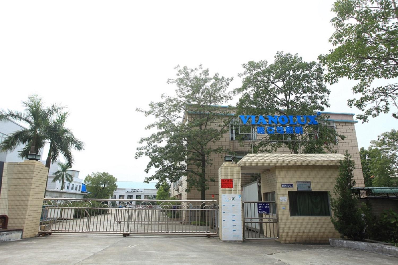 广东顺德唯亚司照明科技有限公司._才通国际人才网_www.f8892.com