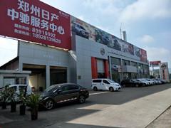 中山市中驰汽车销售服务有限公司._才通国际人才网_job001.cn