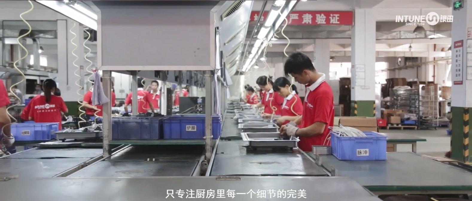 广东银田电器有限公司_才通国际人才网_job001.cn