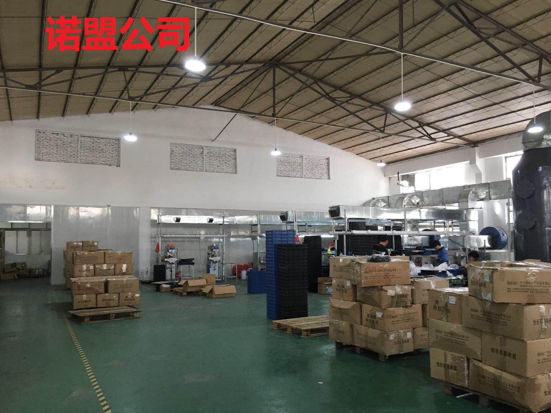中山怡乐芬日用品有限公司_才通国际人才网_job001.cn