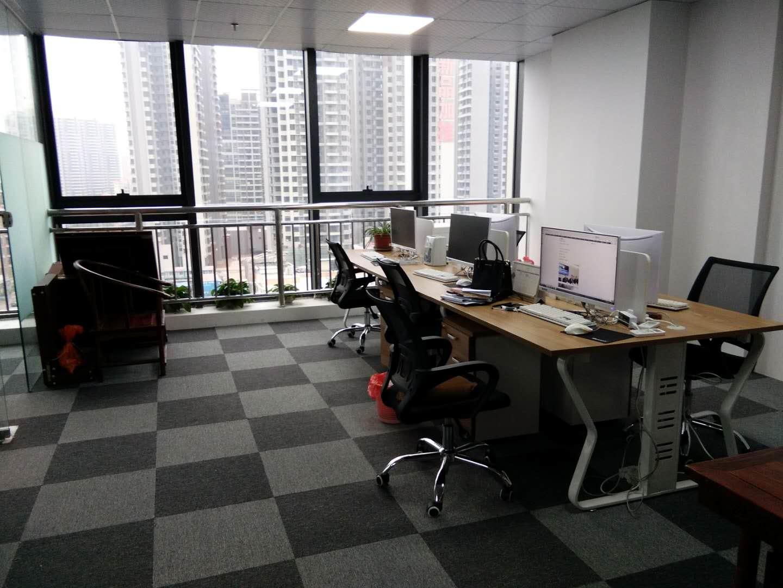 中山市莞尔电子商务有限公司_才通国际人才网_job001.cn