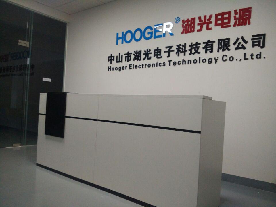 中山市湖光电子科技有限公司_才通国际人才网_job001.cn