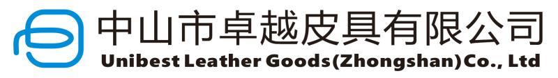 中山市卓越皮具有限公司_才通国际人才网_job001.cn