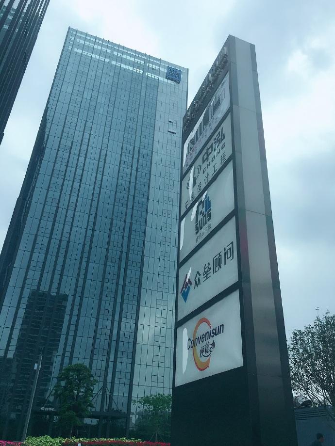 广东便捷神科技股份有限公司_才通国际人才网_job001.cn