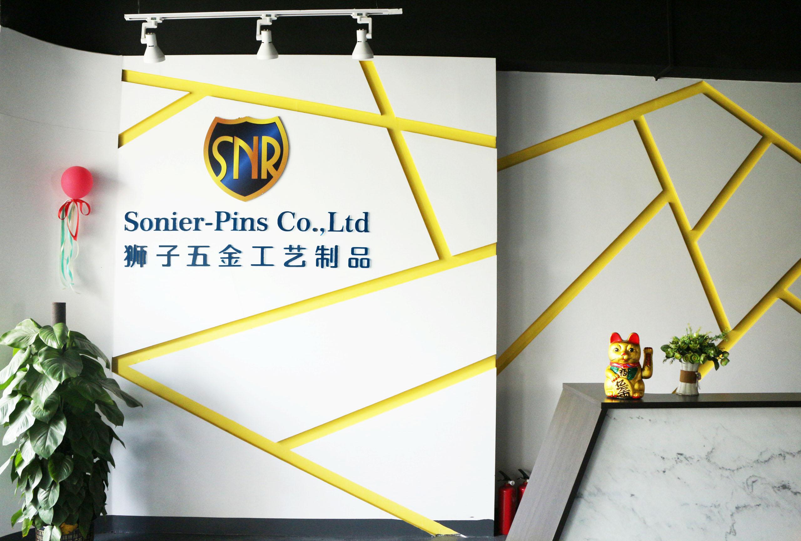 中山市狮王商贸有限公司_才通国际人才网_job001.cn