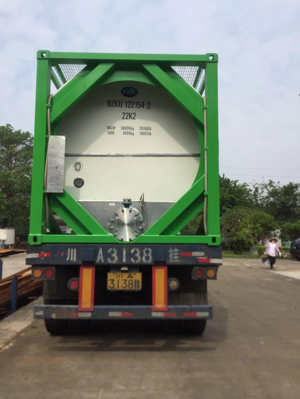 中山市中化储运装备有限公司 _才通国际人才网_www.f8892.com