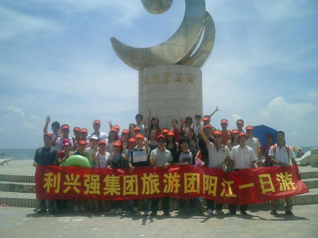 利兴强集团_才通国际人才网_www.f8892.com