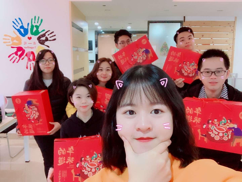广东智搜网络科技有限公司中山分公司_才通国际人才网_job001.cn