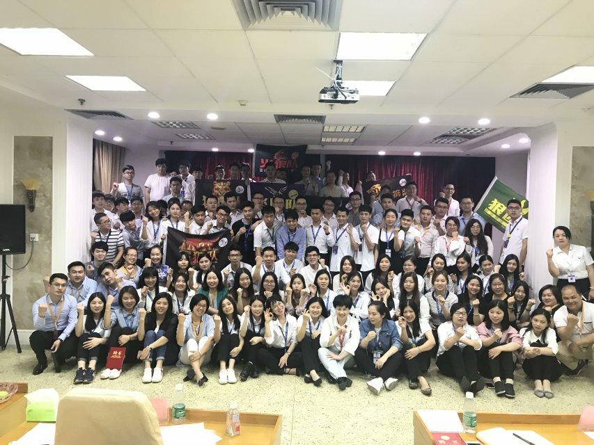 中山市一箭天网络科技有限公司_才通国际人才网_job001.cn