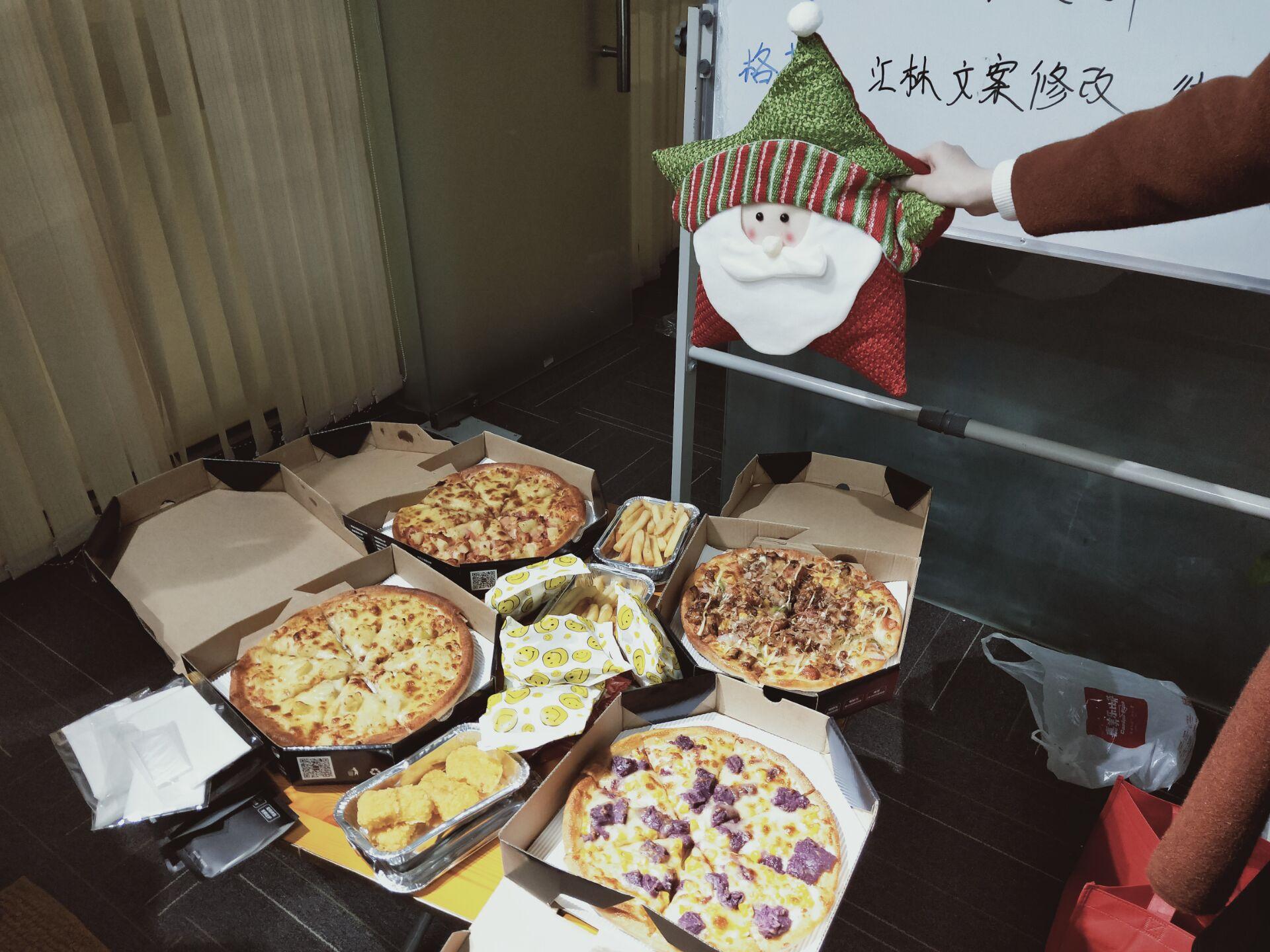 中山市同舟电子商务服务有限公司_才通国际人才网_job001.cn