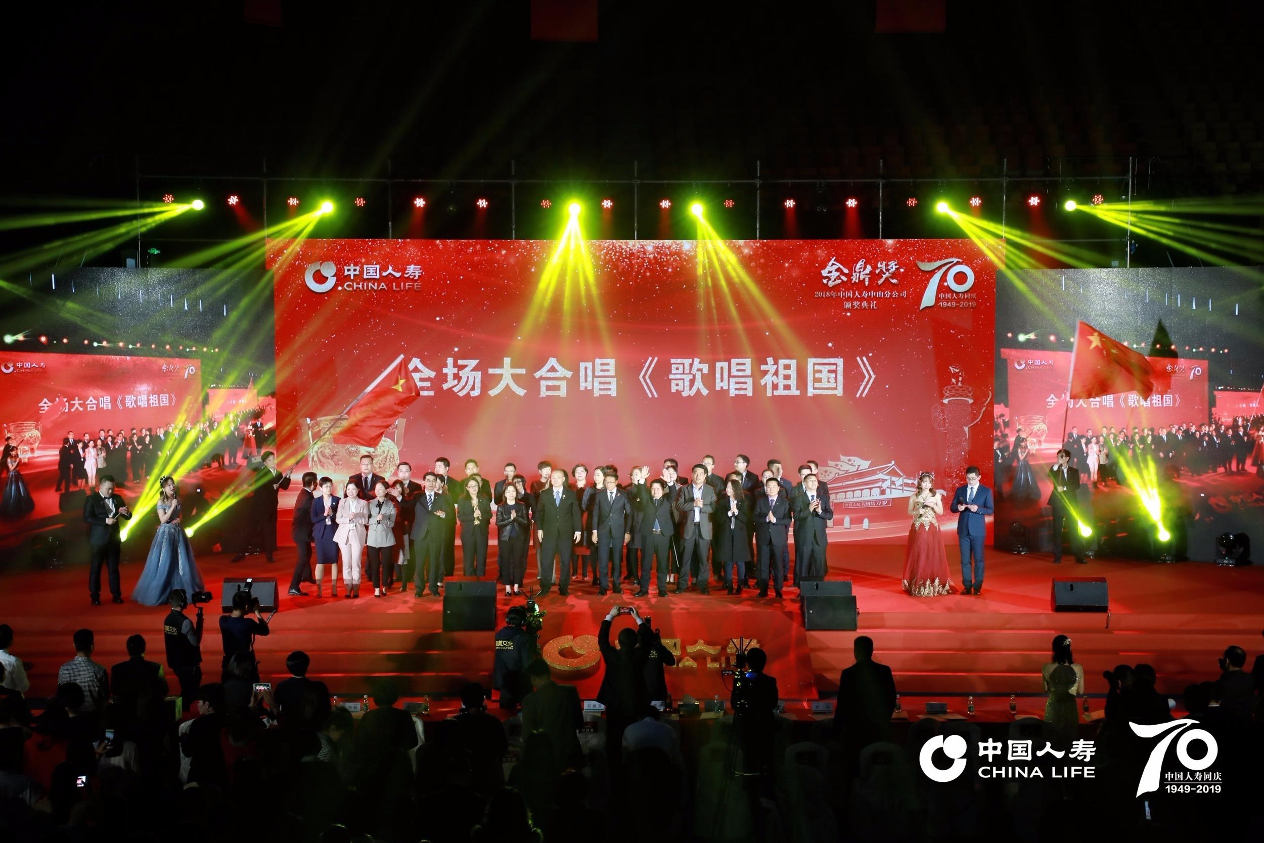 中国人寿广东公司_才通国际人才网_job001.cn