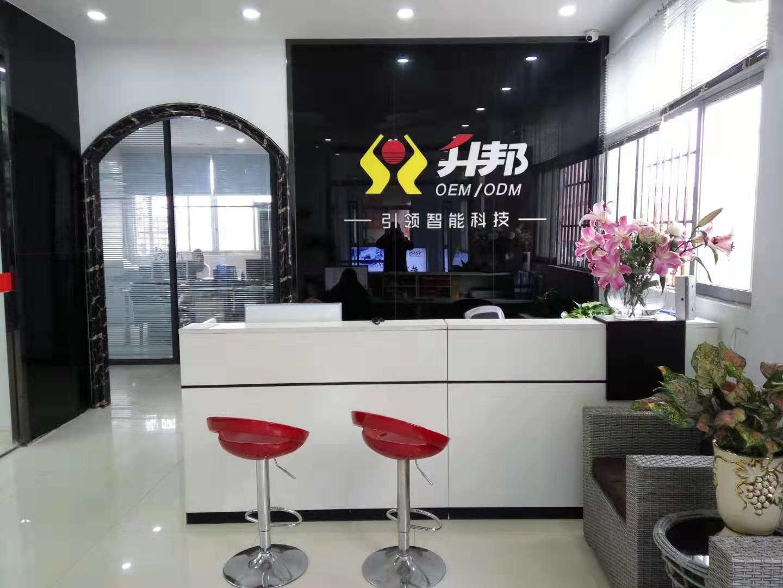中山市升騰電器有限公司_才通國際人才網_www.kwujz.com