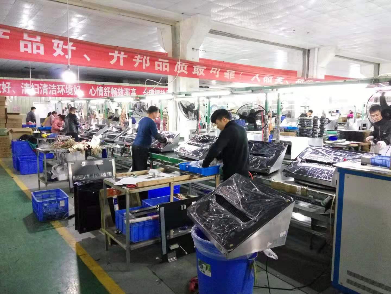 中山市升騰電器有限公司_才通國際人才網_job001.cn