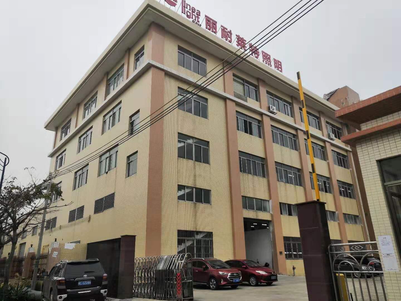 丽耐莱特照明(广东)有限公司_才通国际人才网_job001.cn