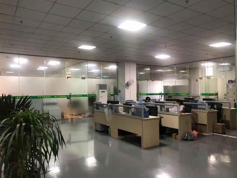 中山市緣木坊燈飾有限公司_才通國際人才網_www.kwujz.com