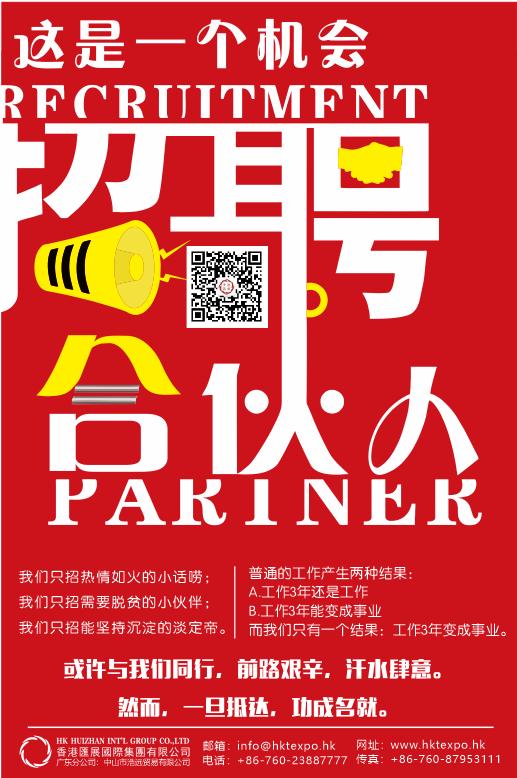 香港汇展国际集团有限公司_才通国际人才网_job001.cn