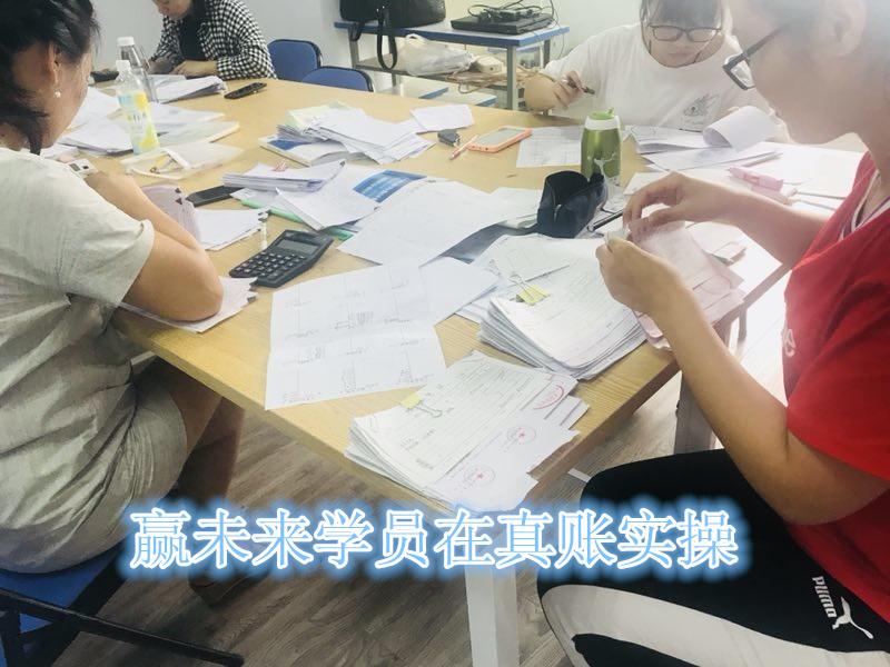 佛山市赢未来教育培训中心_才通国际人才网_job001.cn