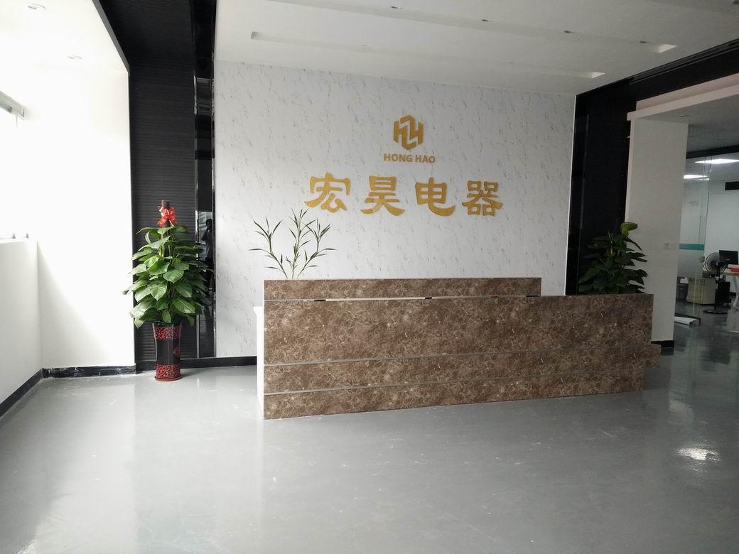 中山市宏昊電器有限公司_才通國際人才網_www.kwujz.com
