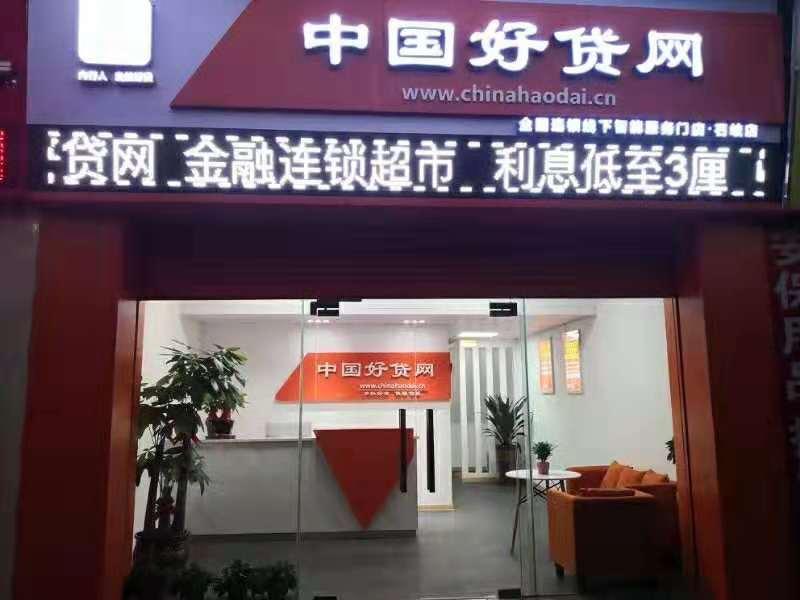 中國好貸網_才通國際人才網_job001.cn