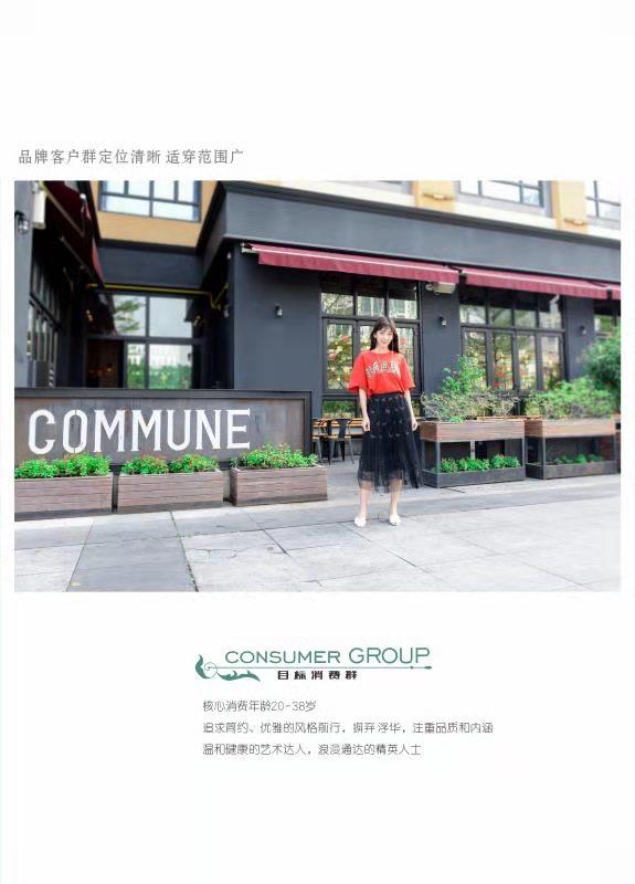 中山解构服饰有限公司_才通国际人才网_job001.cn