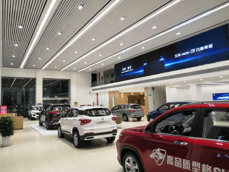 中山市金菱汽车贸易有限公司_才通国际人才网_job001.cn