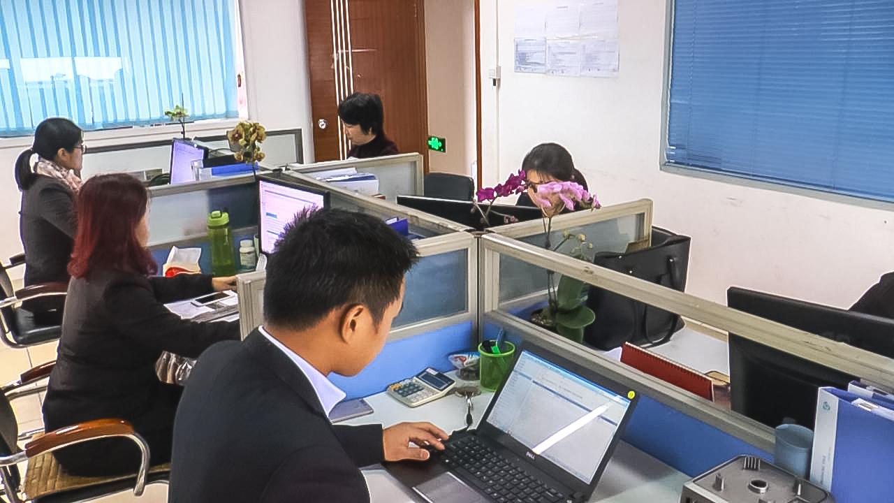 中山市耐茵電器有限公司_才通國際人才網_job001.cn