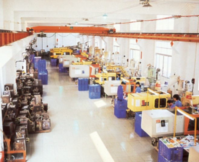 广东高达莱日用电器有限公司_才通国际人才网_www.f8892.com