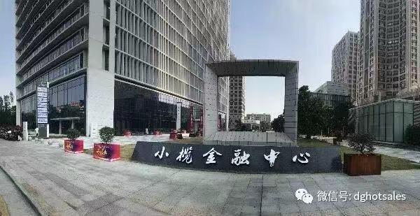 广东火速法务顾问有限公司_才通国际人才网_www.nnf3.com