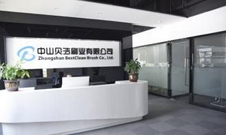 中山贝洁刷业有限公司_才通国际人才网_job001.cn