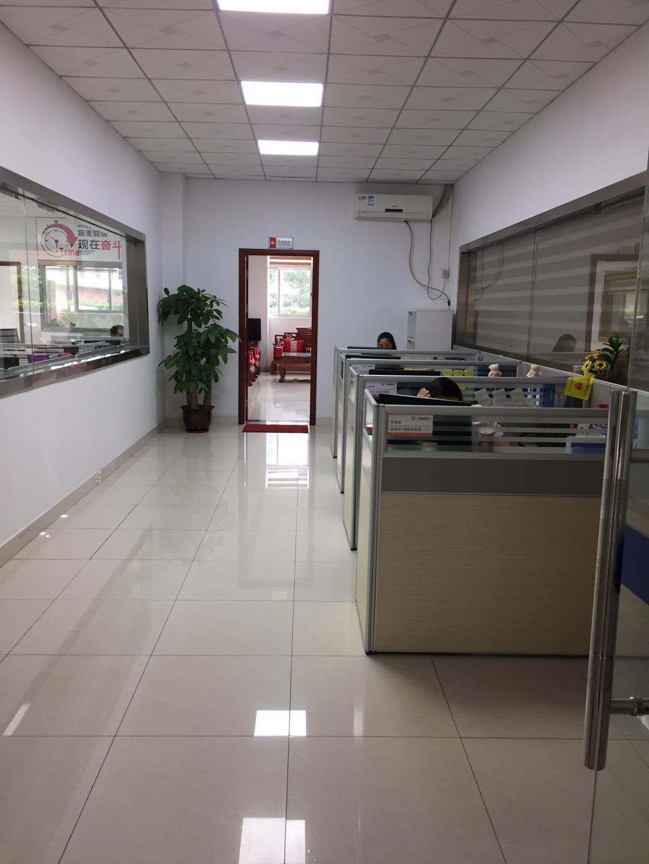 广东永锐线缆科技有限公司_才通国际人才网_job001.cn