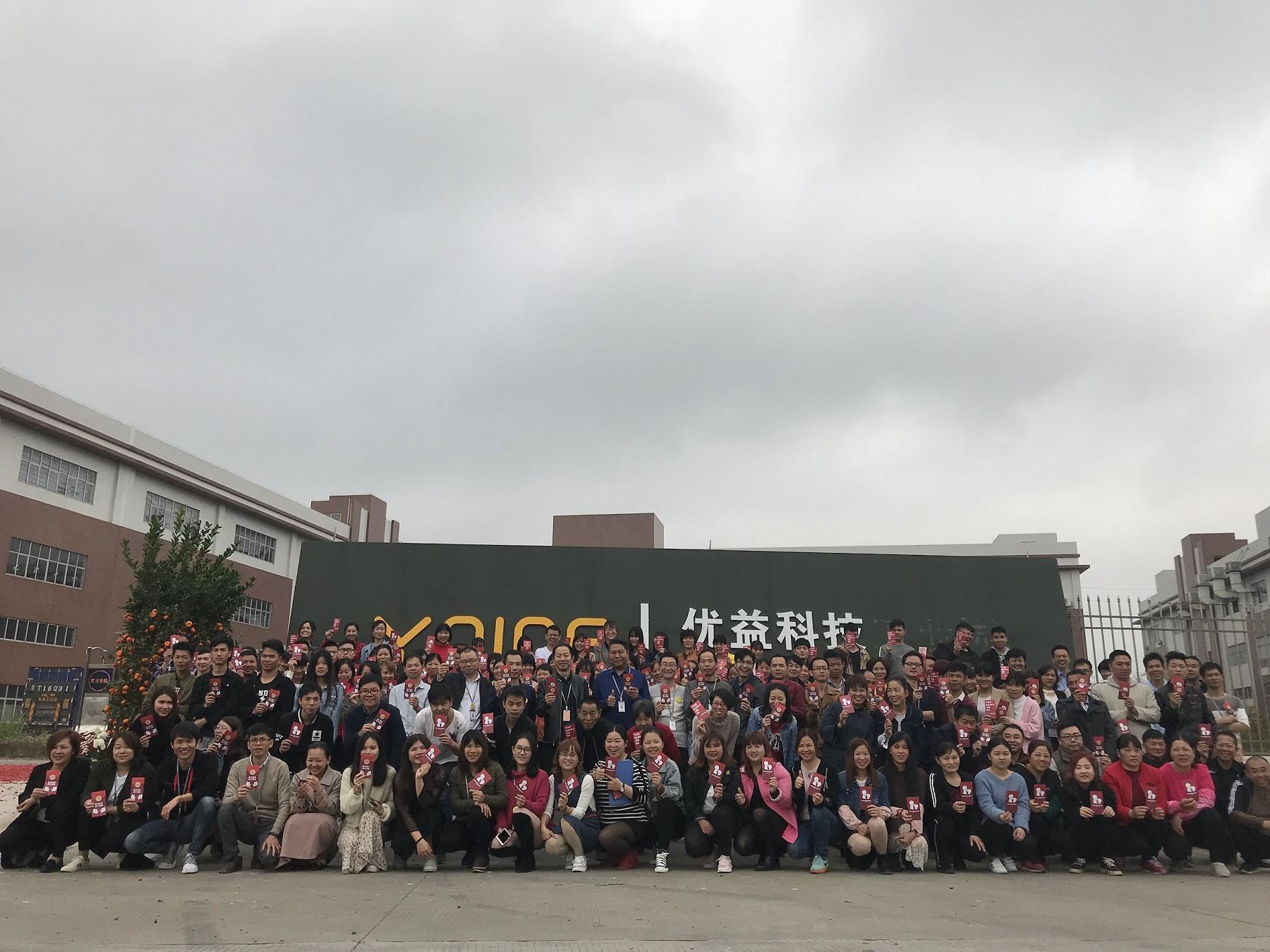 中山市优益电器实业有限公司/泽仕电子商务有限公司_才通国际人才网_job001.cn