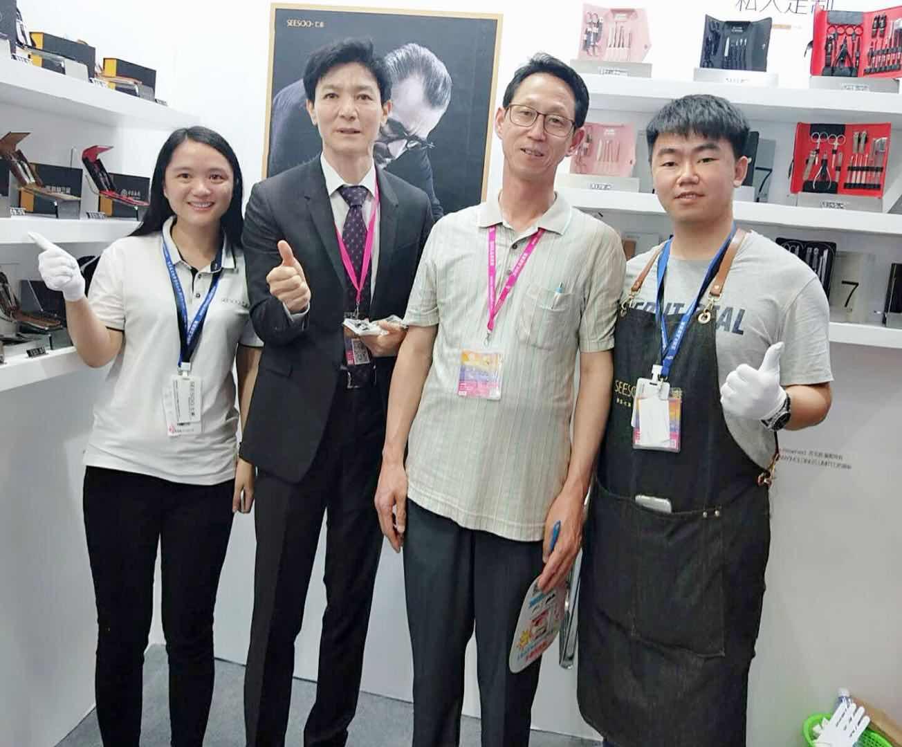 中山市苏戈恩日用品有限公司_才通国际人才网_job001.cn