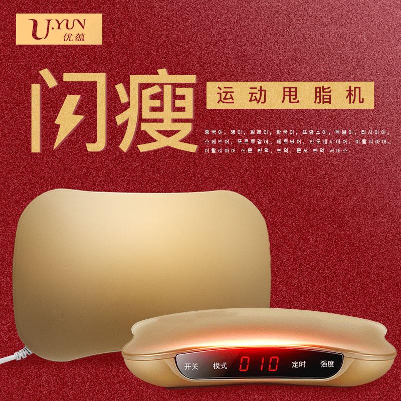 中山市優喜愛電子有限公司_才通國際人才網_job001.cn