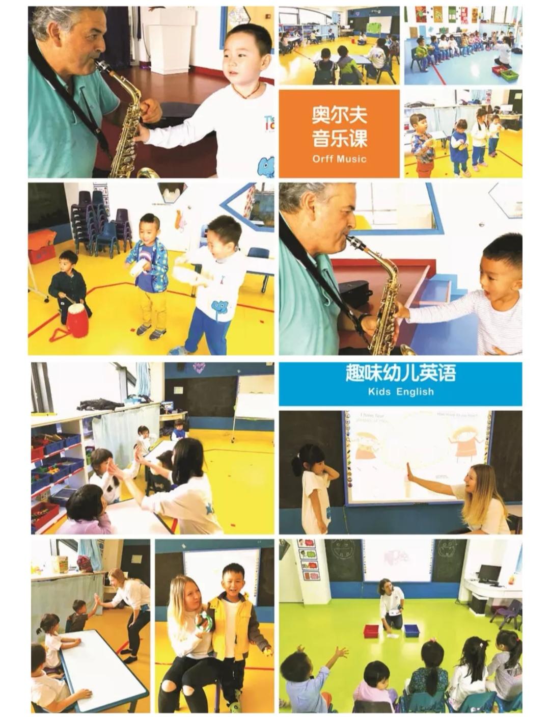 中山市东区长江幼儿园_才通国际人才网_job001.cn