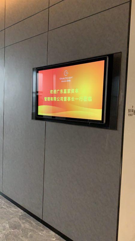 广东嘉家资本管理有限公司._才通国际人才网_job001.cn