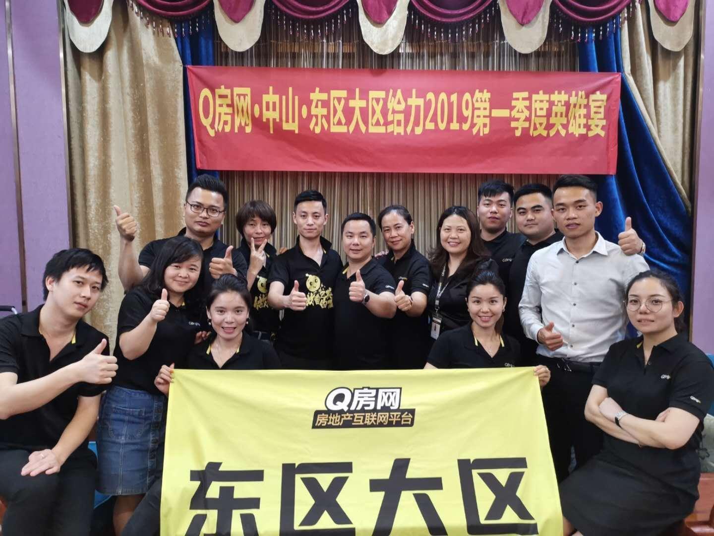 中山市世华房地产代理有限公司朗晴假日分公司_才通国际人才网_job001.cn