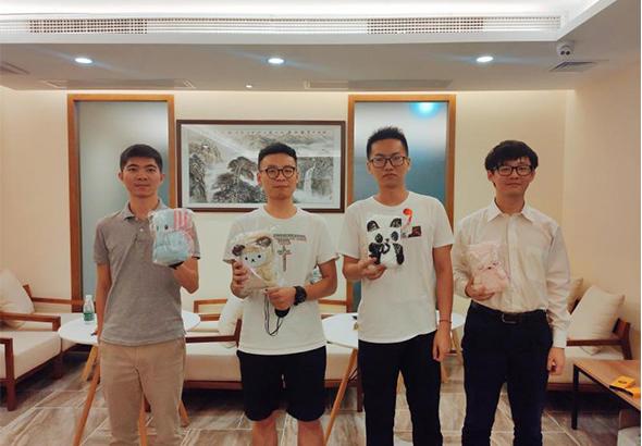 广东微校信息科技有限公司_才通国际人才网_job001.cn