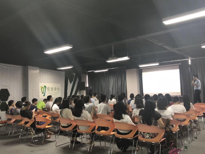 中山优胜电子商务有限公司_才通国际人才网_job001.cn