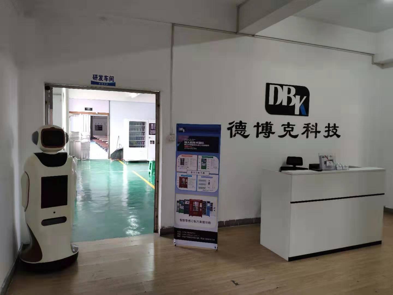 中山市德博克科技有限公司_才通国际人才网_www.f8892.com