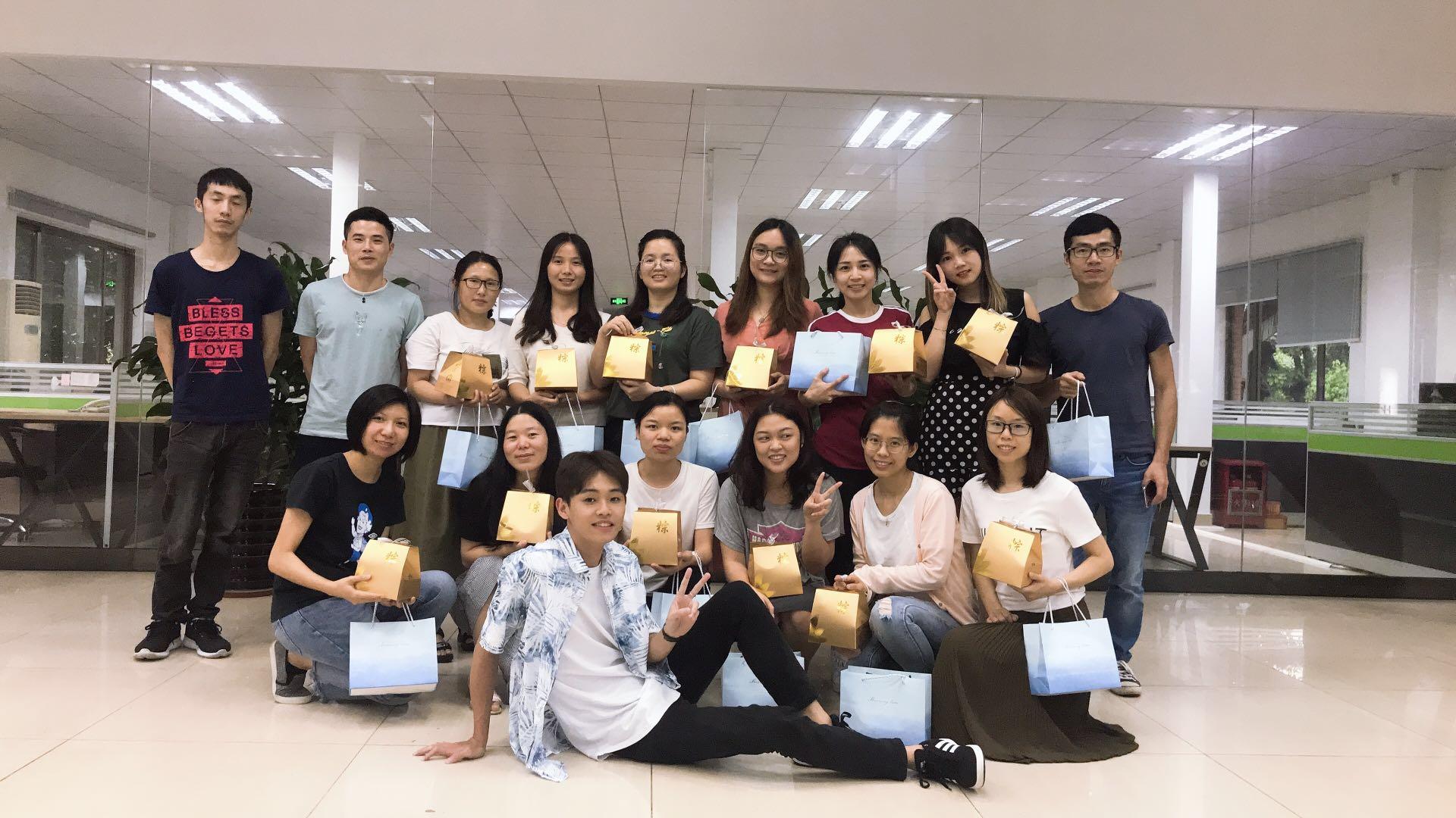 中山文友金属塑料商贸有限公司_才通国际人才网_job001.cn