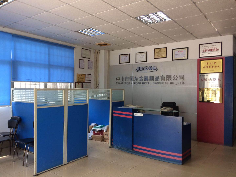 中山市恒东金属制品有限公司_才通国际人才网_job001.cn