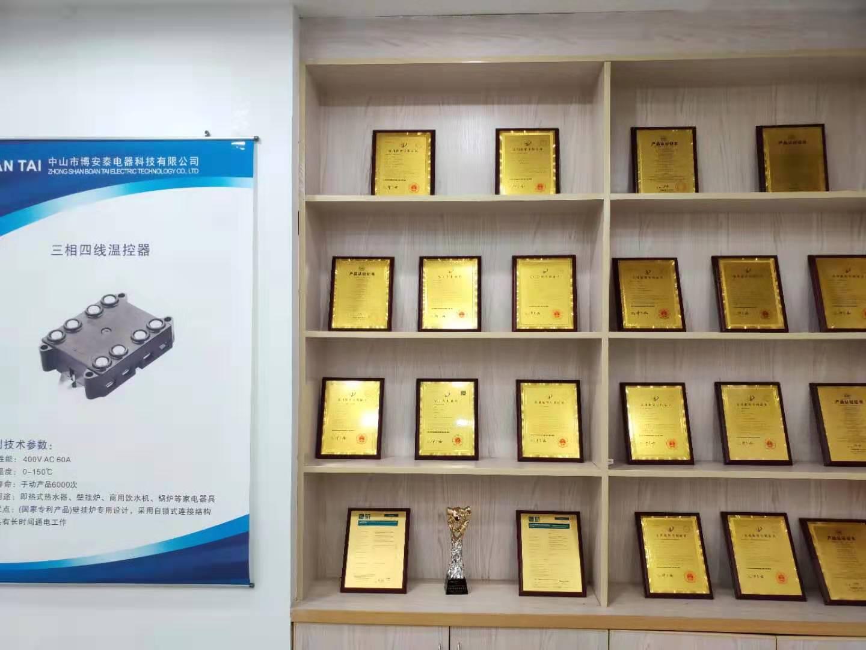 中山市博安泰电器科技有限公司._才通国际人才网_www.nnf3.com