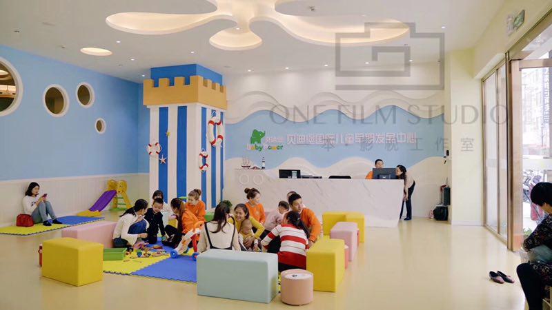 中山贝迪堡国际儿童早期发展中心_才通国际人才网_job001.cn