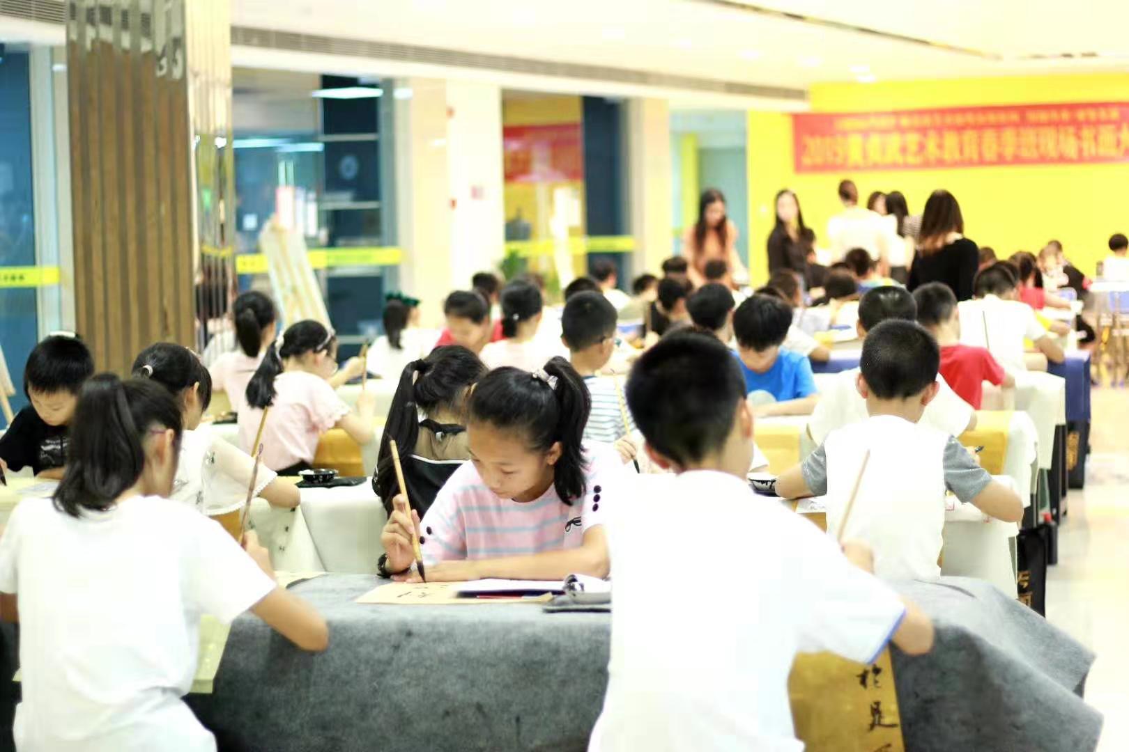 中山市笔阵书画教育培训中心_才通国际人才网_job001.cn