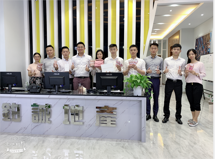 珠海市铂诚地产代理有限公司中山分公司_才通国际人才网_job001.cn